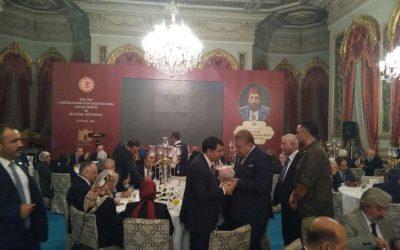 Sultan 2. Abdulhamid Han Dönemi ve Uluslararası Sempozyum